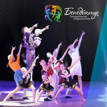 «Антенмед» — спонсор детского танцевального содружества «Бенедиктус»
